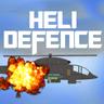 Атака Вертолета