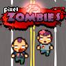 Пиксельные зомби